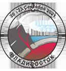 V Всероссийская научная конференция с международным участием   Геологические процессы в обстановках субдукции, коллизии и скольжения литосферных плит