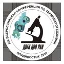 XIX Всероссийская конференция по термобарогеохимии