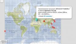 Землетрясение произошло 2015-02-07 16:40:05.2 в районе Приморье, Россия широта 43.61, долгота 135.78 , глубина 350 км