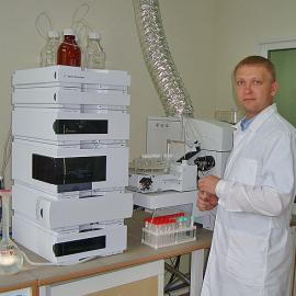 масс-спектрометр Agilent 7700