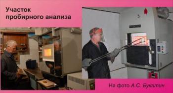 автоматизированная печь для тигельной плавки Innov-X Alpha-6000 и Ceramics DFC-810B