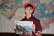Краснобаев Роман, 8 класс МБОУ СОШ №33, г. Владивосток