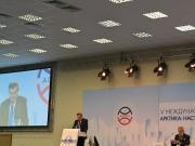 Форум проходил с 7 по 9 декабря 2015 г. в г. Санкт-Петербурге в конгрессно-выставочном центре «ЭКСПОФОРУМ»