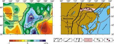 Рис. 5. Фрагмент Азиатско-Тихоокеанской мегазоны конвергенции со шкалой скоростей распространения продольных сейсмических волн (А) и положение Алданского щита на схеме размещения глубинных георазделов (Б). По: Зорин и др., 2006; Zhao et al., 2010, с некоторыми изменениями и дополнениями: 1 – стагнированный слэб (а), ось глубоководного желоба (б); 2 – главная гравитационная ступень; 3 – зона Вебирс; 4 – Алданский щит; 5 – Pt-содержащие ультращелочные массивы (с дунитовым ядром); 6 – мезозойские рудные районы (PGE, Au, U)