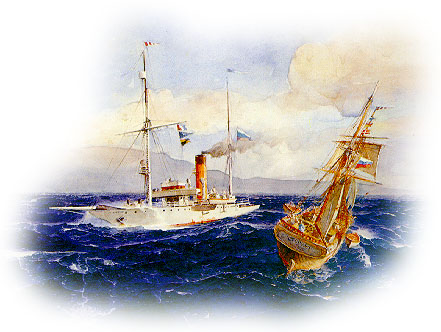Из истории флота
